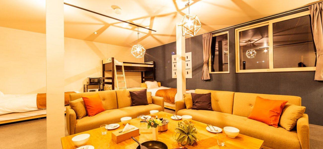「UCHI Livingstay Hachiken station」