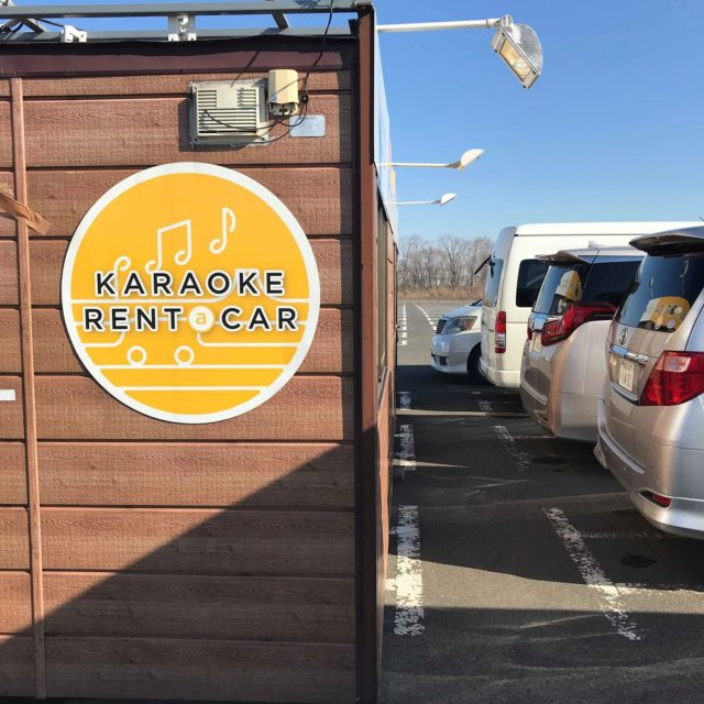 『KARAOKE RENT A CAR』
