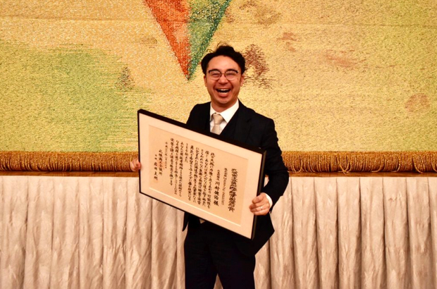 北の起業家表彰 奨励賞を受賞しました