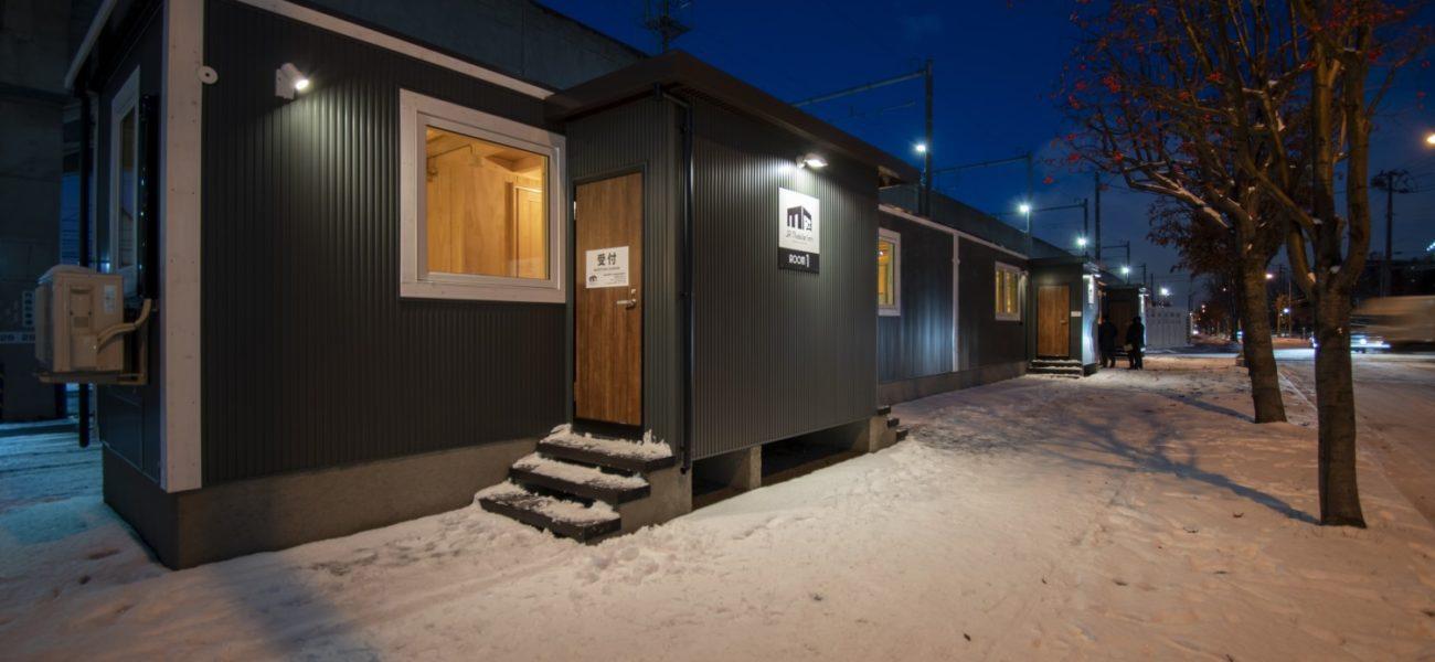 JR北海道とのコラボレーション「JR Mobile Inn Sapporo Kotoni」