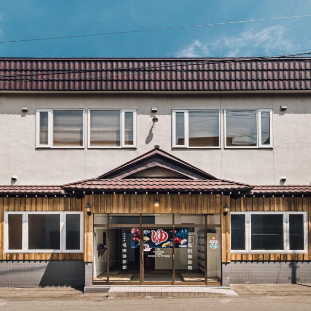 【プレスリリース】無人ホテル『山鼻温泉 屯田湯旅館』予約受付はじめました