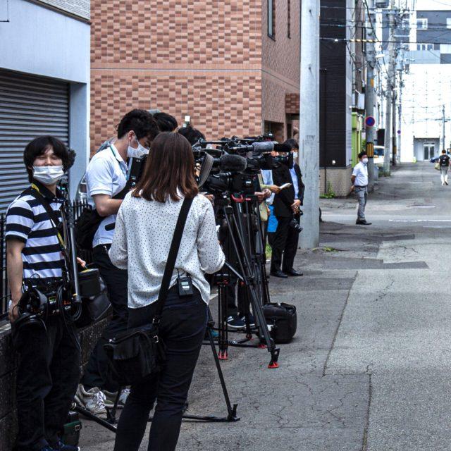 無人ホテル【山鼻温泉 屯田湯旅館】メディア掲載・放送情報まとめ