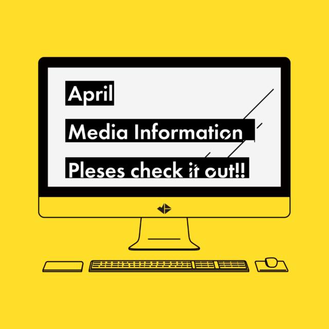 4月メディア掲載まとめ&採用してます