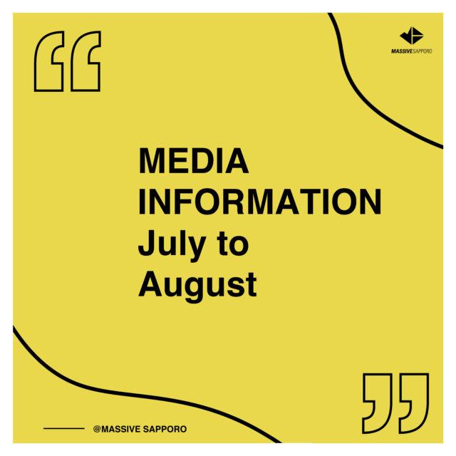 7月8月メディア掲載まとめ