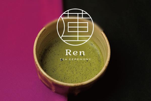 札幌で茶道体験 蓮-Ren-